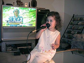 Little Miss Karaoke